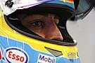ألونسو سيحصل على عقوبة لتغيير المُحرك في سباق النمسا