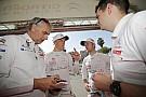 Судьба гонщиков Citroen решится после Ралли Австралия