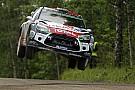 Citroёn выставит три машины в Германии