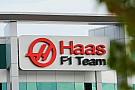 Haas passe une semaine sur deux dans la soufflerie Ferrari