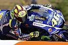 Rossi asegura que la contienda 2015 ha sido la más dura de su carrera