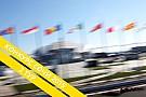 Конкурс: выиграй билеты на Гран При России. II тур