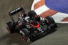 McLaren admet avoir des interrogations financières pour 2016