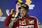 Ferrari momentum