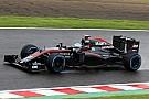 McLaren: sostituzione di motore Honda per Alonso