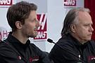 Gene Haas -