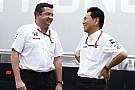 Булье: Альянс McLaren и Honda нерушим