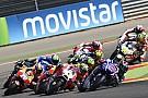 Босс Tech 3: MotoGP интереснее Формулы 1