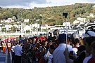 Гран При России посетили почти 150 тысяч человек