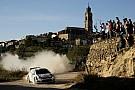 Rallye de Catalogne - Les horaires des spéciales