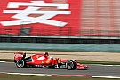 Chinese group poised to invest $1.5bn for slice of F1