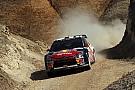 Il Rally di Giordania potrebbe tornare dal 2016
