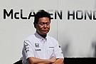 Honda no le cierra las puertas a Red Bull