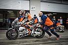 В КТМ перенесли дату дебюта в MotoGP