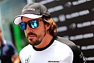 Alonso approuve le veto de McLaren contre Red Bull-Honda