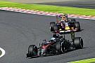Алонсо: Пусть в Red Bull сами разбираются с проблемами