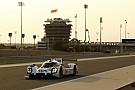 Inside WEC - Revivez la finale de Bahreïn en vidéo!