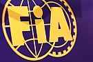 La FIA busca aclarar sobre el uso del túnel de viento en Abu Dhabi