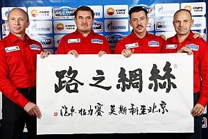 中国汽车越野锦标赛CCR 分析 丝绸之路拉力赛进军国内 两大赛事日期受影响