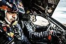Loeb sur le Dakar :