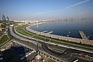 Le GP d'Europe 2016 va ouvrir sa billetterie