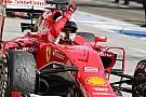 Para Ricciardo, Vettel precisava de mudança para Ferrari