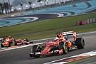 Ferrari: год в фотографиях