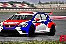 Due Seat Leon Racer TCR per la BF Motorsport