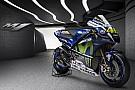 Yamaha M1 2016: ecco la scheda tecnica