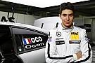 Mercedes confirms Ocon's DTM move