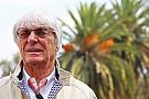 F1新排位规则被迫推迟到西班牙大奖赛实施