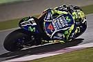 罗西预期MotoGP揭幕站将会非常挑战