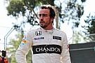 Алонсо пропустит Гран При Бахрейна