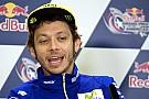 Rossi niega que su equipo vaya a estar en MotoGP en 2017