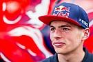 Käme ein Topteam für Max Verstappen 2017 zu früh?