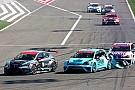 Modificato il Balance of Performance delle vetture TCR