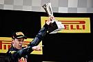Квят признан лучшим пилотом Гран При Китая