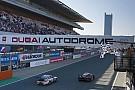 Supercars V8SC官方否认迪拜站计划