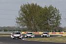 Citroen и Lada оштрафованы, победу отдали Honda