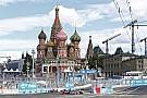 È in pericolo la gara in Russia del 4 giugno