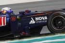 Toro Rosso Çin'deki güncelleme paketinden vazgeçmiyor