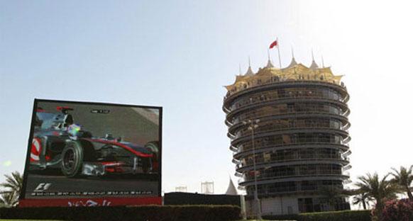 Bahreyn çağrılardan endişeli değil