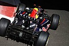 'Vettel artık gridin en iyisi'