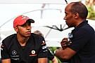 Ecclestone: Hamilton'ın menajerlik kararı 'felaketti'