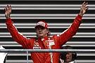 Kimi Raikkonen'in 2007 yılındaki şampiyonluk turu