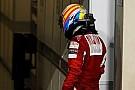 Alonso: Dördüncü bitirsem de sorun değil