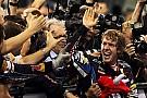 Almanlara göre Vettel'in şampiyonluğu kesin
