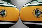 Team Lotus'a dev sponsor