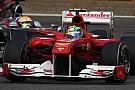 Ferrari'nin Türkiye güncellemeleri