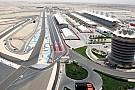 Bahreyn'e tanınan süre 3 Haziran'a uzatıldı